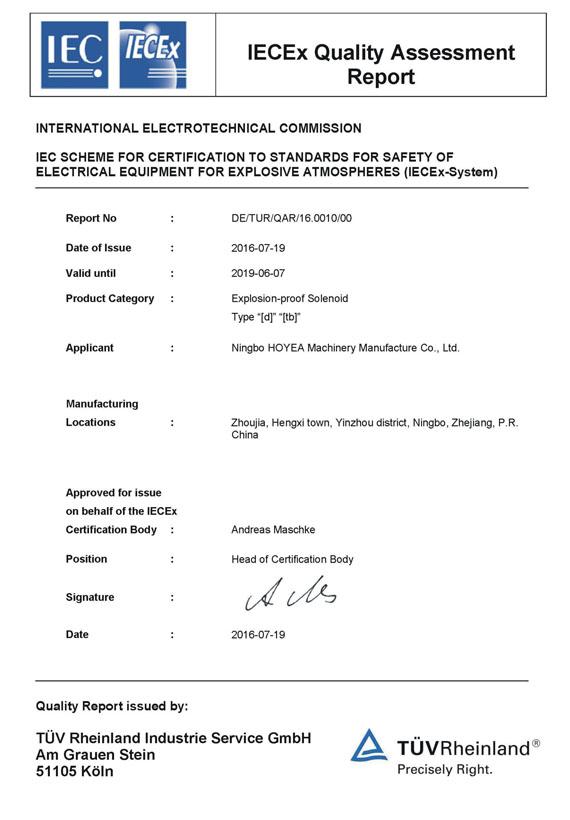 IECEx Certificate- Ningbo Hoyea Machine Manufacturing Co ,Ltd
